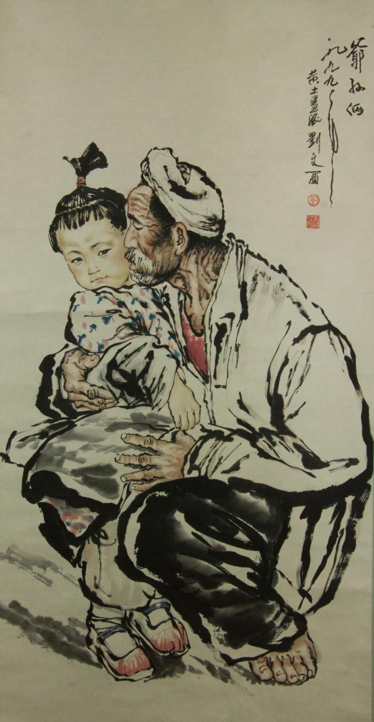 Liu Wenxi b.1933 Watercolour on Paper Scroll