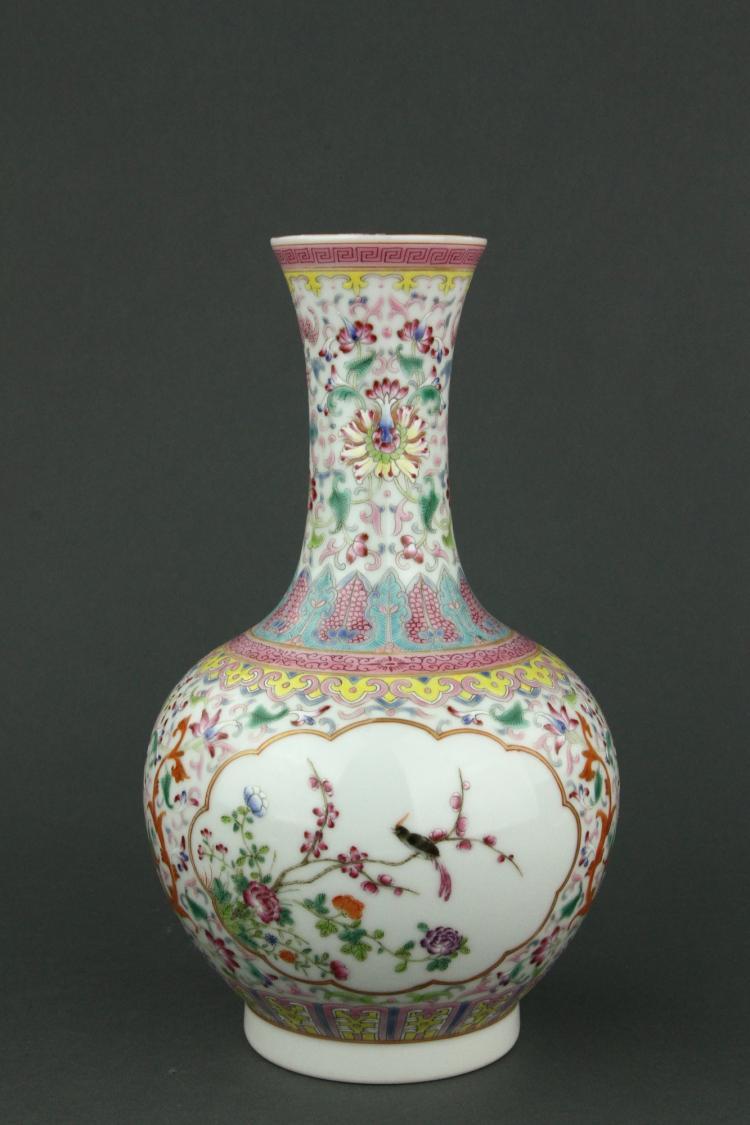 Chinese Famille Rose Porcelain Vase Daoguang MK