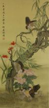 He Xiangning 1878-1972 Watercolour on Silk