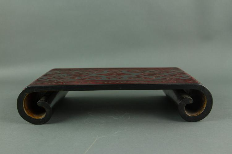 Chinese Lacquer Stand Qianlong Mark