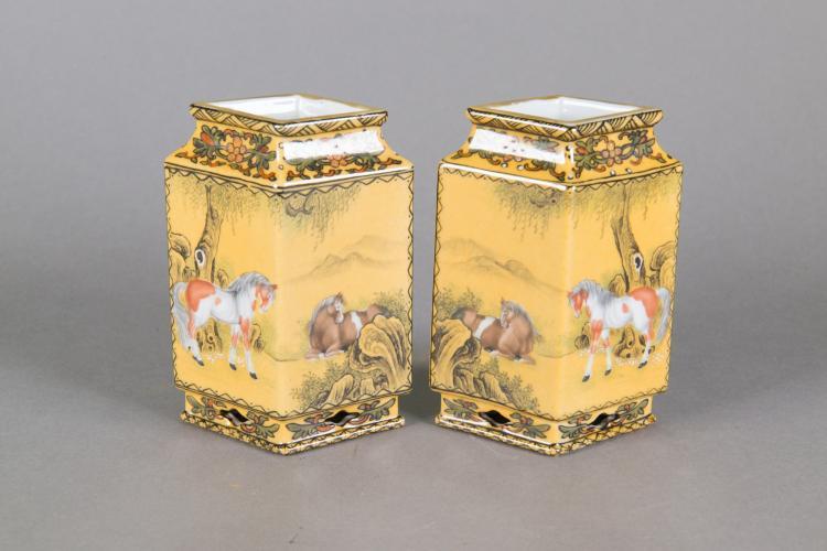 Pair Chinese Gilt Square Porcelain Vases