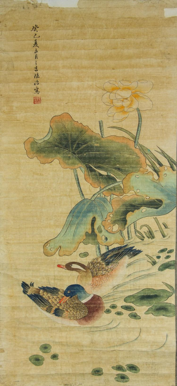 Lu Zhi 1496-1576 Watercolour on Paper Scroll