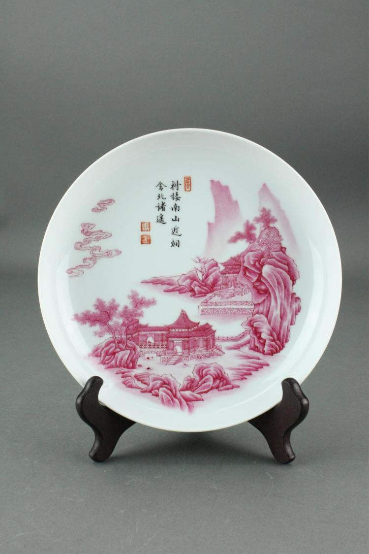 Famille Rose Village Porcelain Plate Yongzheng Mk