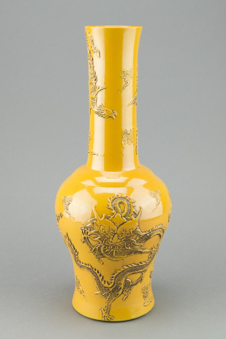 Chinese Yellow Ground Dragon Porcelain Vase