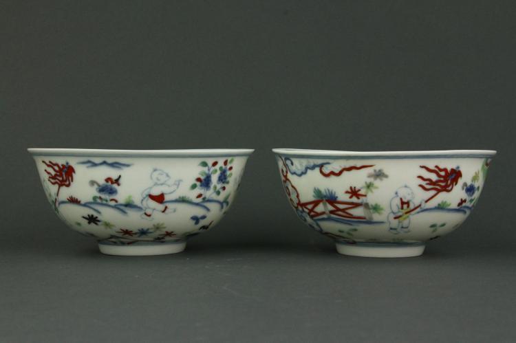 Pair of Chinese Doucai Porcelain Bowls Chenghua MK