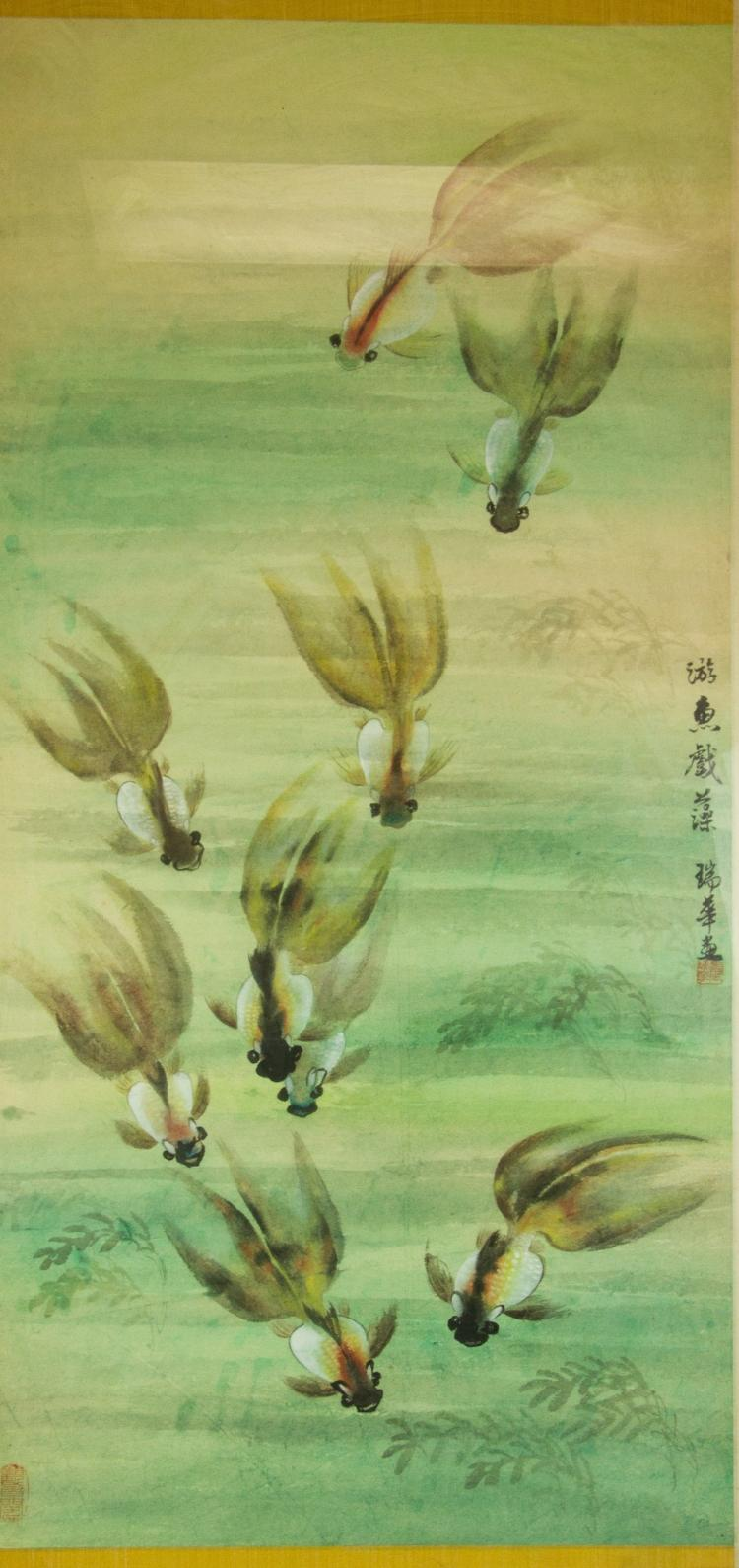 Cao Ruihua b.1953 Watercolour on Paper with Frame