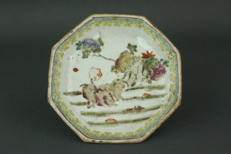 Chinese Octagon Porcelain Dish Tongzhi MK w/Cert