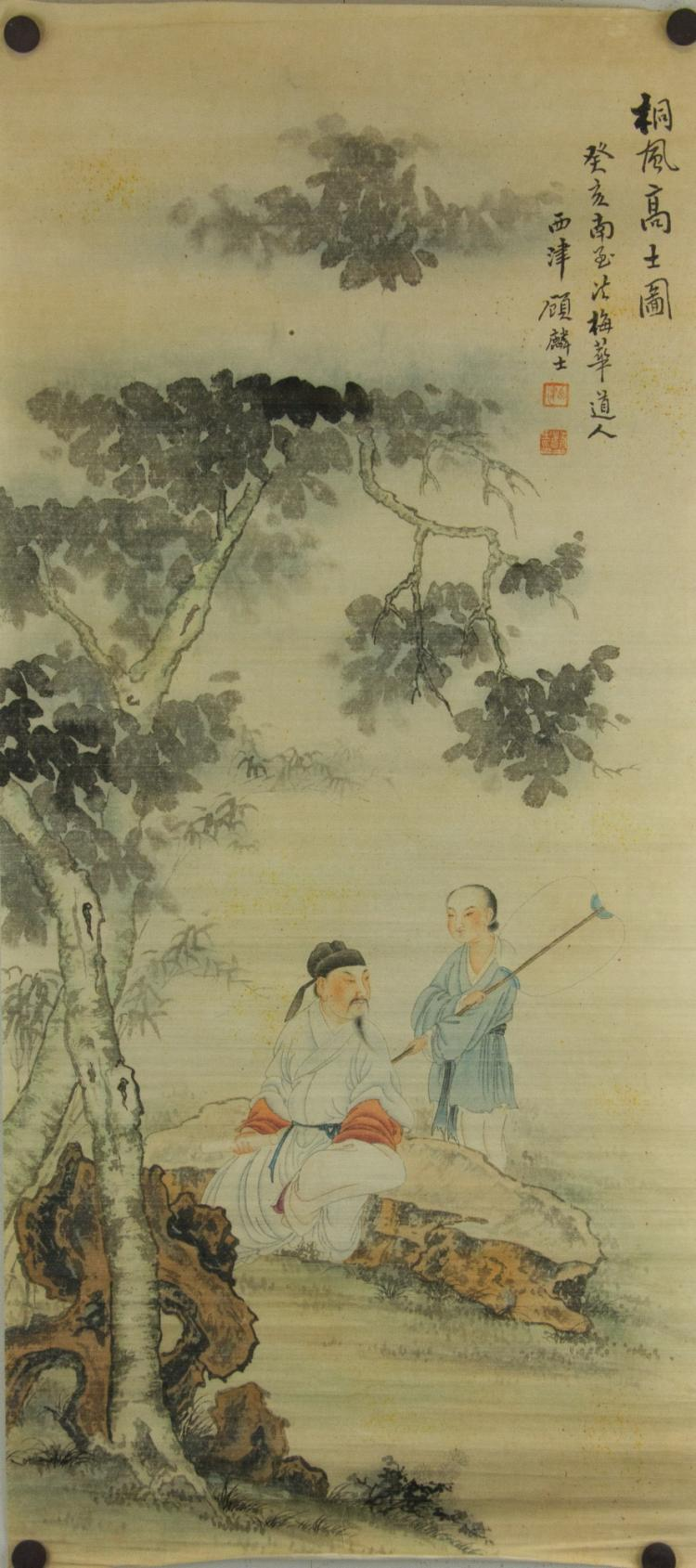 Gu Linshi 1865-1930 Watercolour on Paper