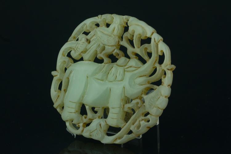 Chinese White Hardstone Carved Elephant Pendant