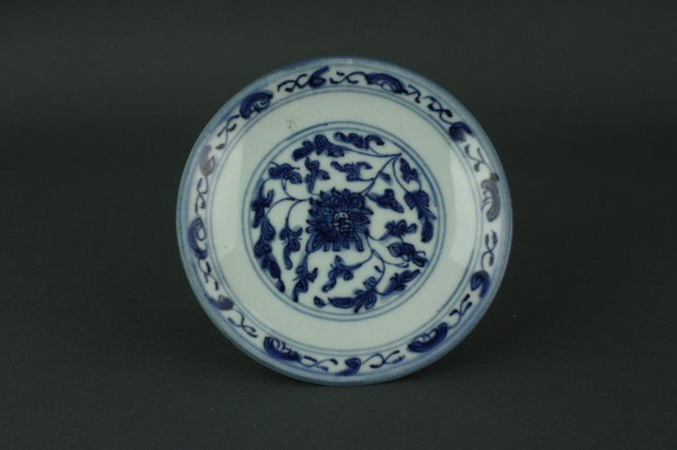Chinese Blue & White Porcelain Dish w/ Certificate