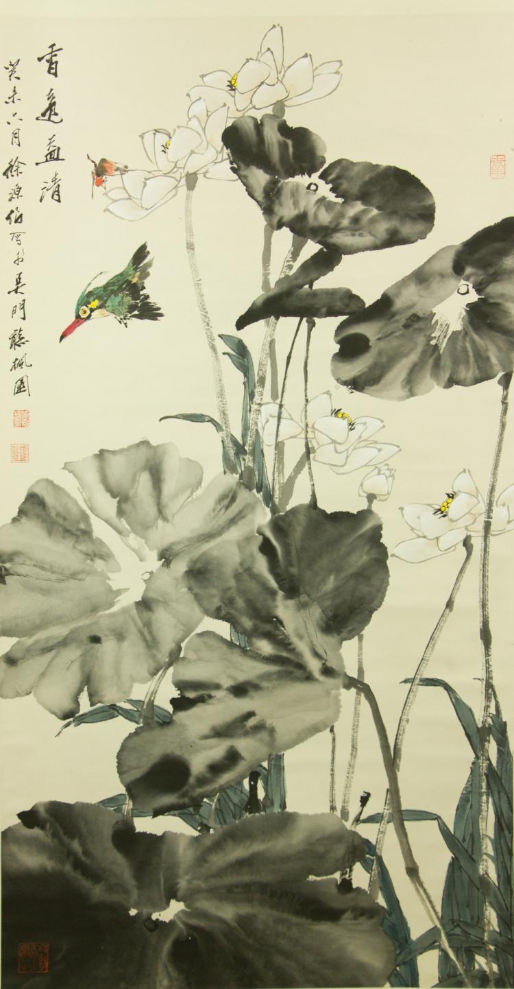 Xu Yuanshao b.1944 Watercolour on Paper Scroll