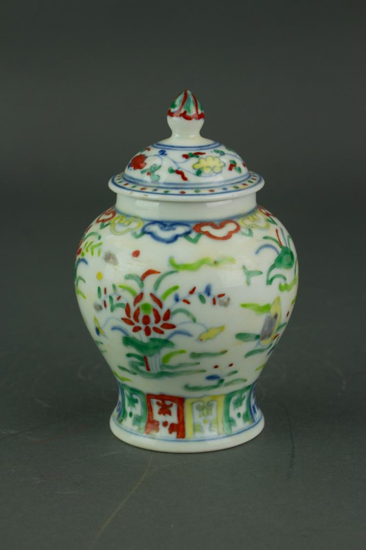 Chinese Ducai Small Porcelain Jar with Cover