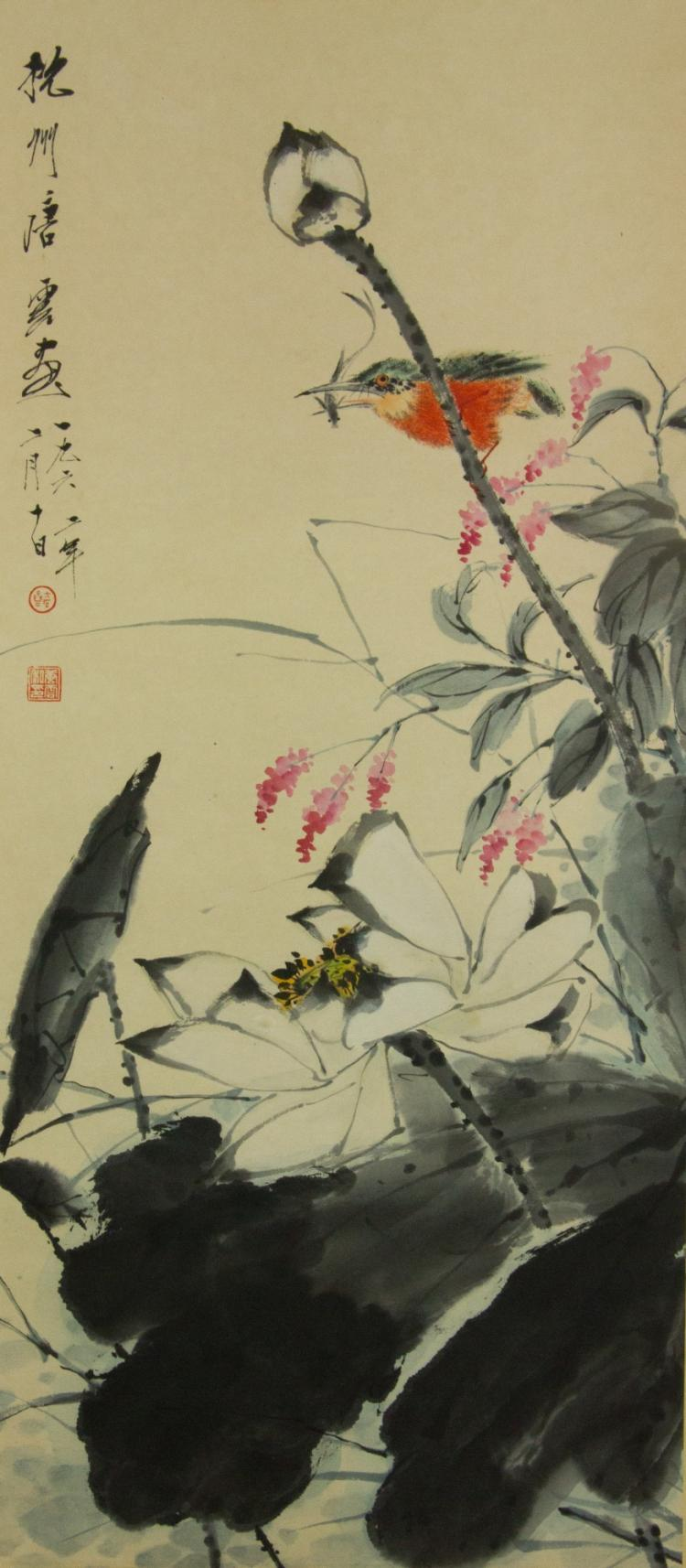 Tang Yun 1910-1993 Watercolour on Paper Scroll