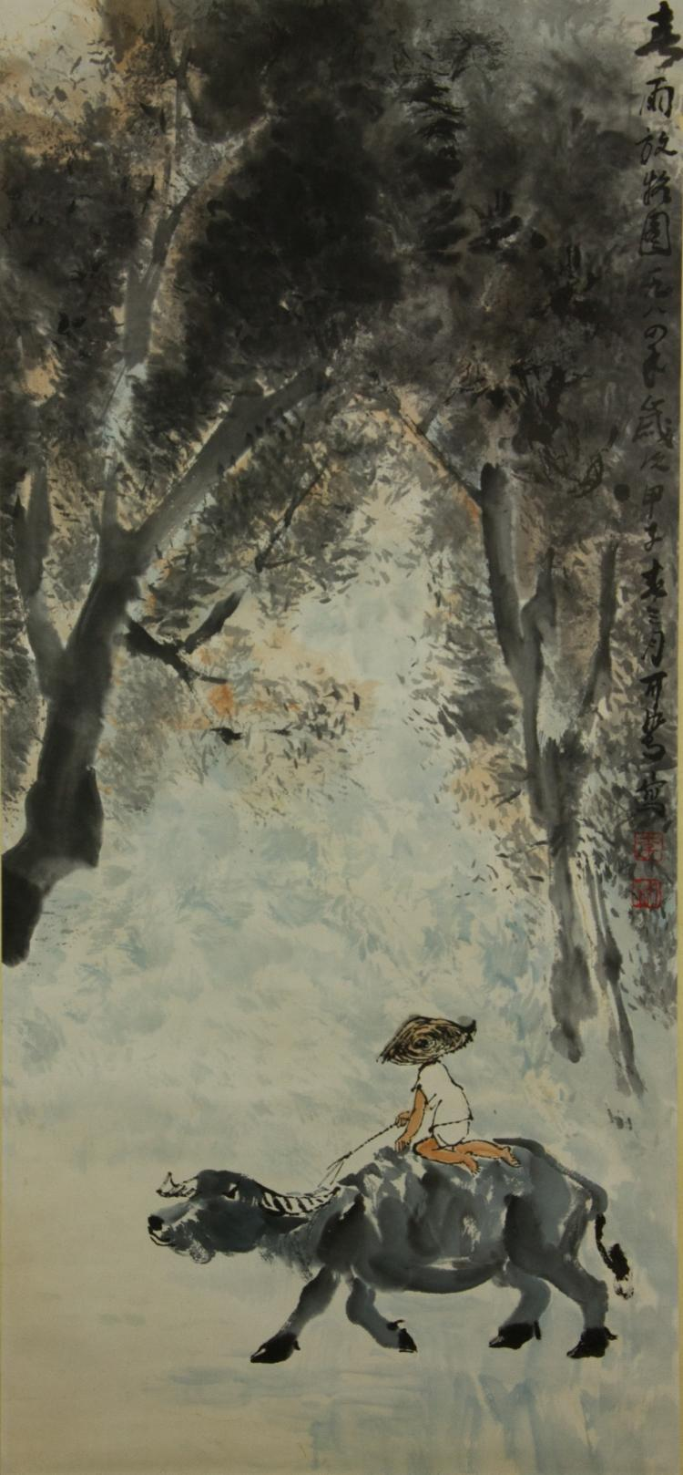 Li Kuchan 1899-1983 Watercolour on Paper Scroll