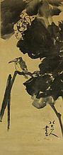 Bada Shanren 1626-1705 Watercolour on Paper