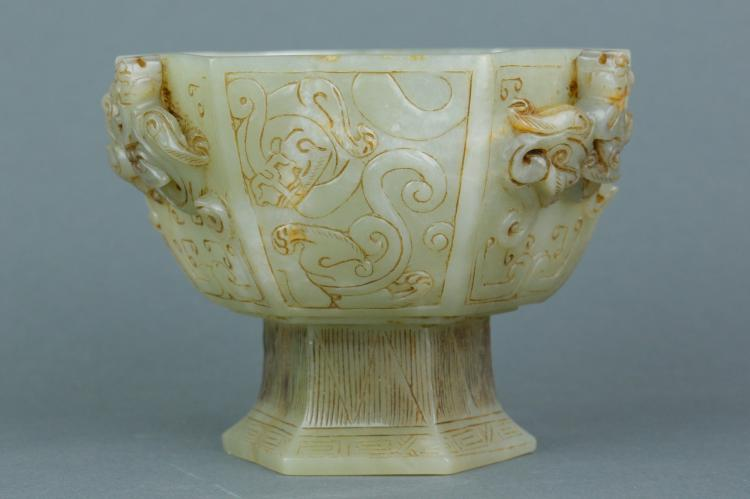 Chinese Archaistic White Jade Dragon Bowl