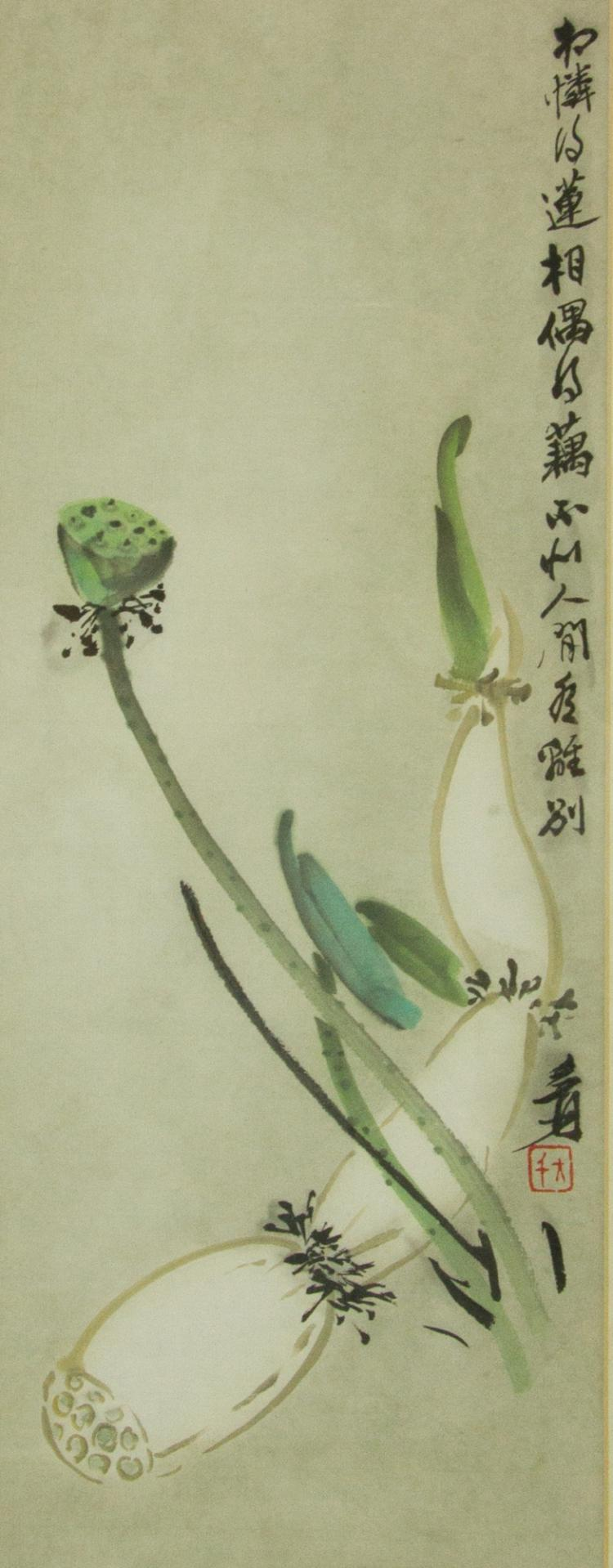 Zhang Daqian 1899-1983 Watercolour on Paper