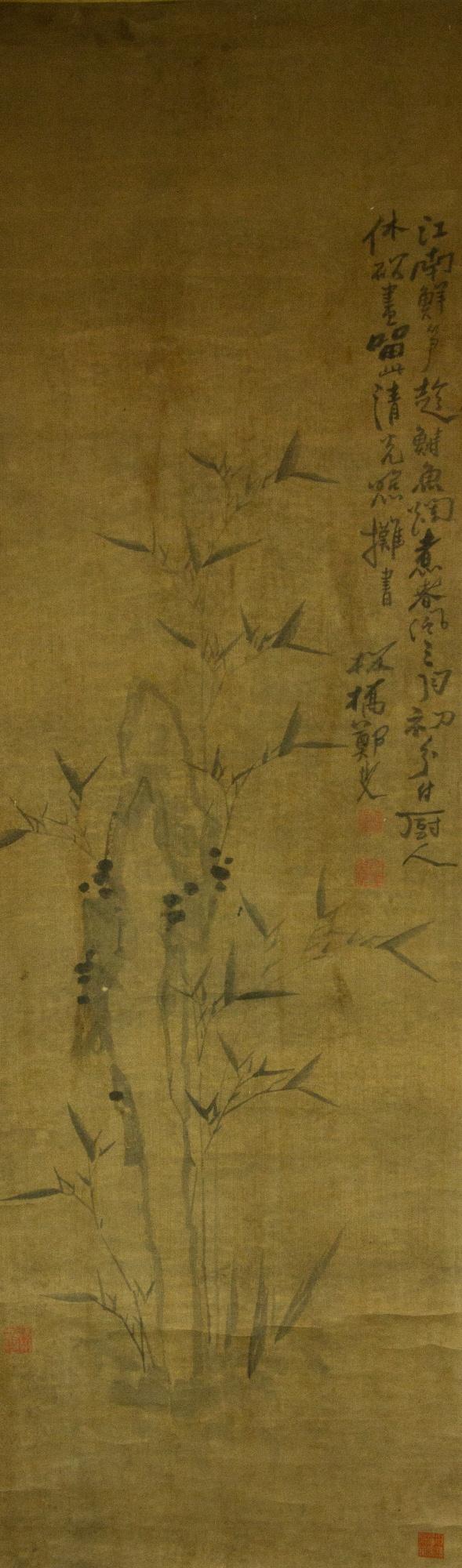 Zheng Banqiao 1693-1765 Watercolour on Paper Scrol
