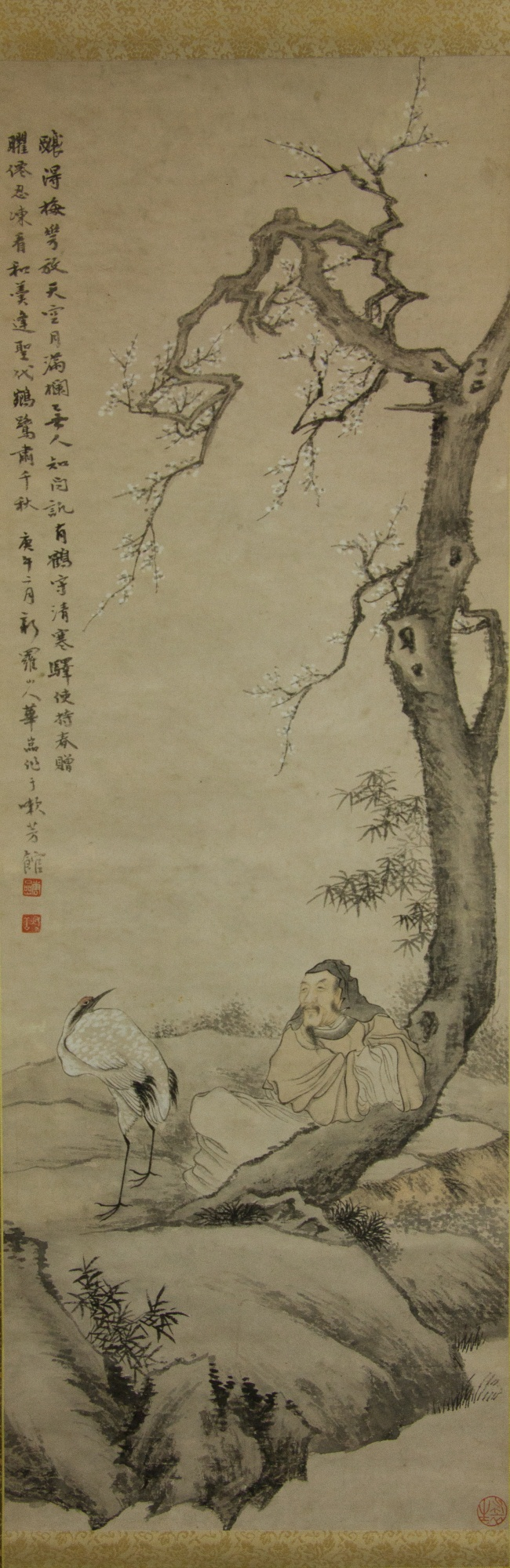 Chinese Watercolour Man under Tree Painting on Pap
