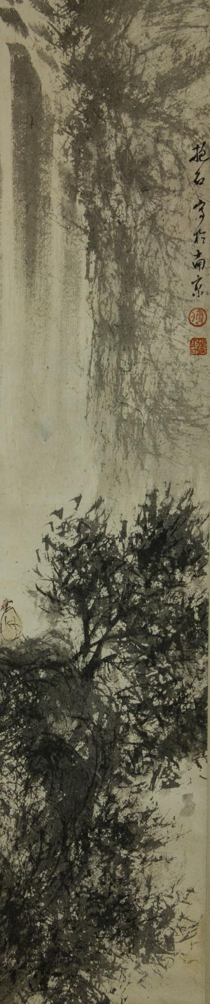 Fu Baoshi 1904-1965 Watercolour on Paper Scroll