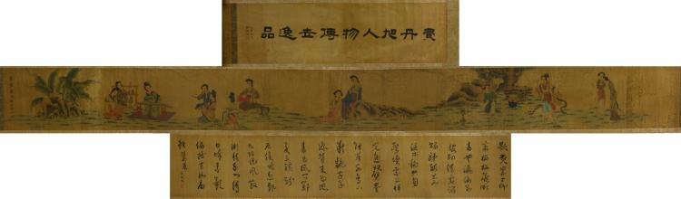 Fei Danxu 1802-1850 Watercolour on Paper Scroll