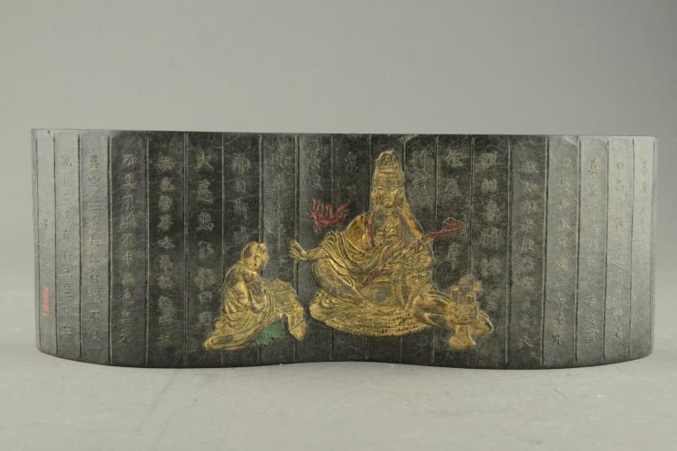 19th Century Chinese Gilt Ink Stone Guanyin