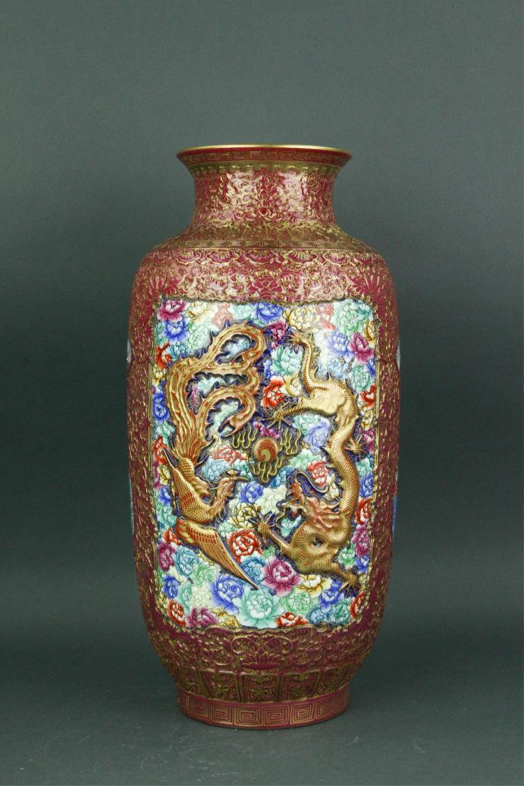 Chinese Gilt Porcelain Vase Qianlong MK
