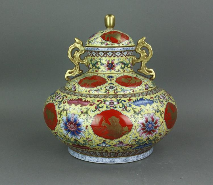 Famille Rose Porcelain Jar w/ Lid Qianlong Mark