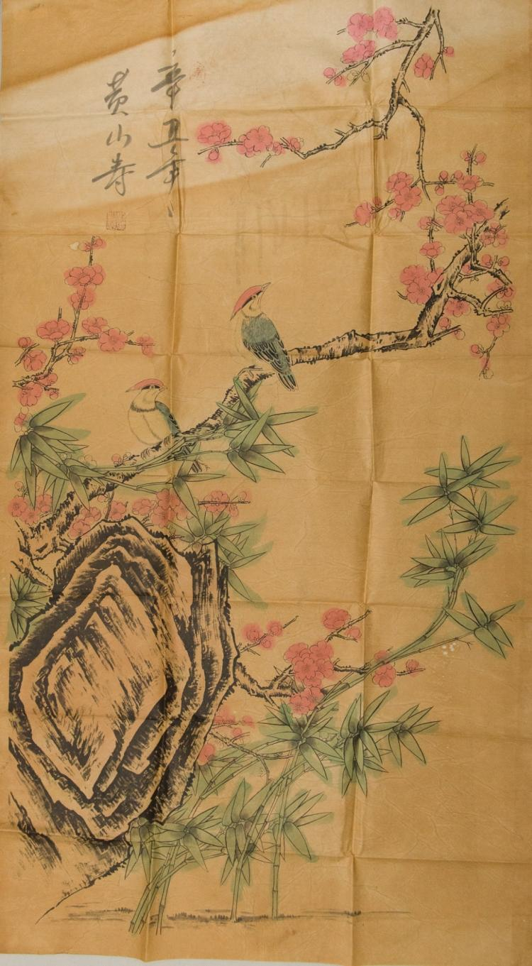 Chinese Painting of Birds Signed Wang Shan Shao