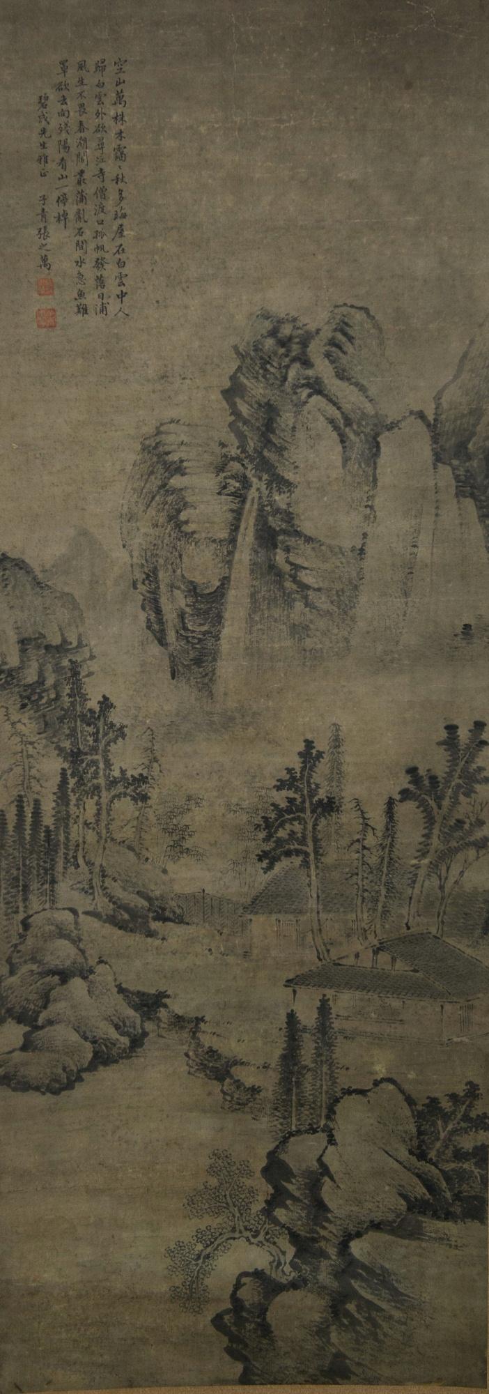 Chinese Landscape Painting Signed Zhang Zhi Yuan