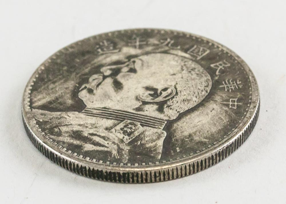 chinese qing dynasty coins