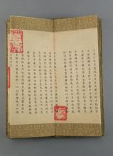 Chinese Calligraphy Book w Multiple Seals