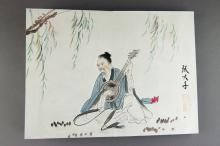 Chinese Painting Book Study Signed Zhang Daqian