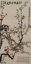 Chinese Painting of Prunus Signed & Sealed