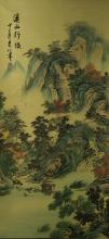Chinese Landscape Painting Signed and Sealed