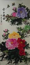 Chinese Peonies & Butterflies Painting Signed
