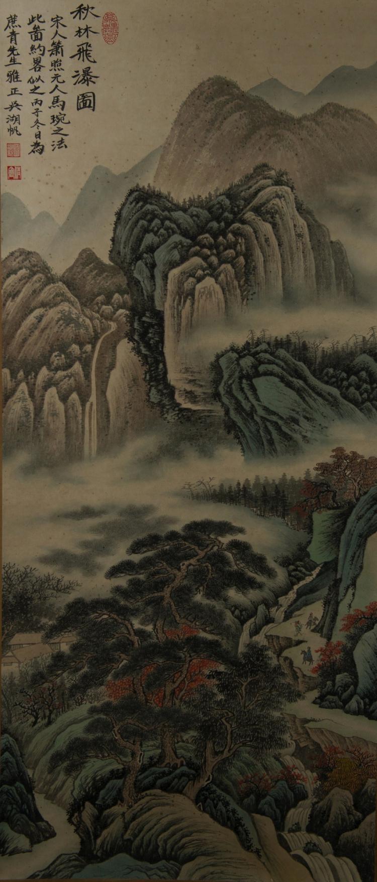 Chinese Landscape Painting Wu Hu Fan 1894 - 1968