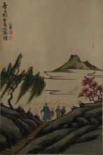 Chinese Figure & Landscape Painting Feng Ji Kai