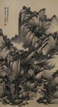 Chinese Landscape Ink Painting Signed Xiao Xun