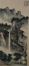Chinese Painting of Waterfall Signed Xie Zhi Liu