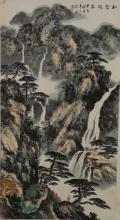 Chinese Waterfall Painting Signed Fu Er Shi