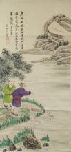 Shen Zhou 1427-1509 Chinese Watercolor Children