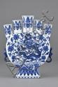 Chinese Blue & White Five Spout Flask Qianlong