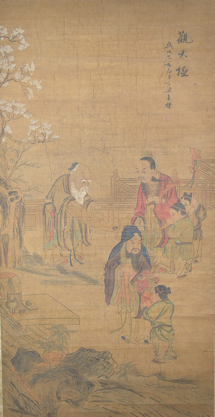 Chinese Watercolour Painting Silk Hanging Scroll