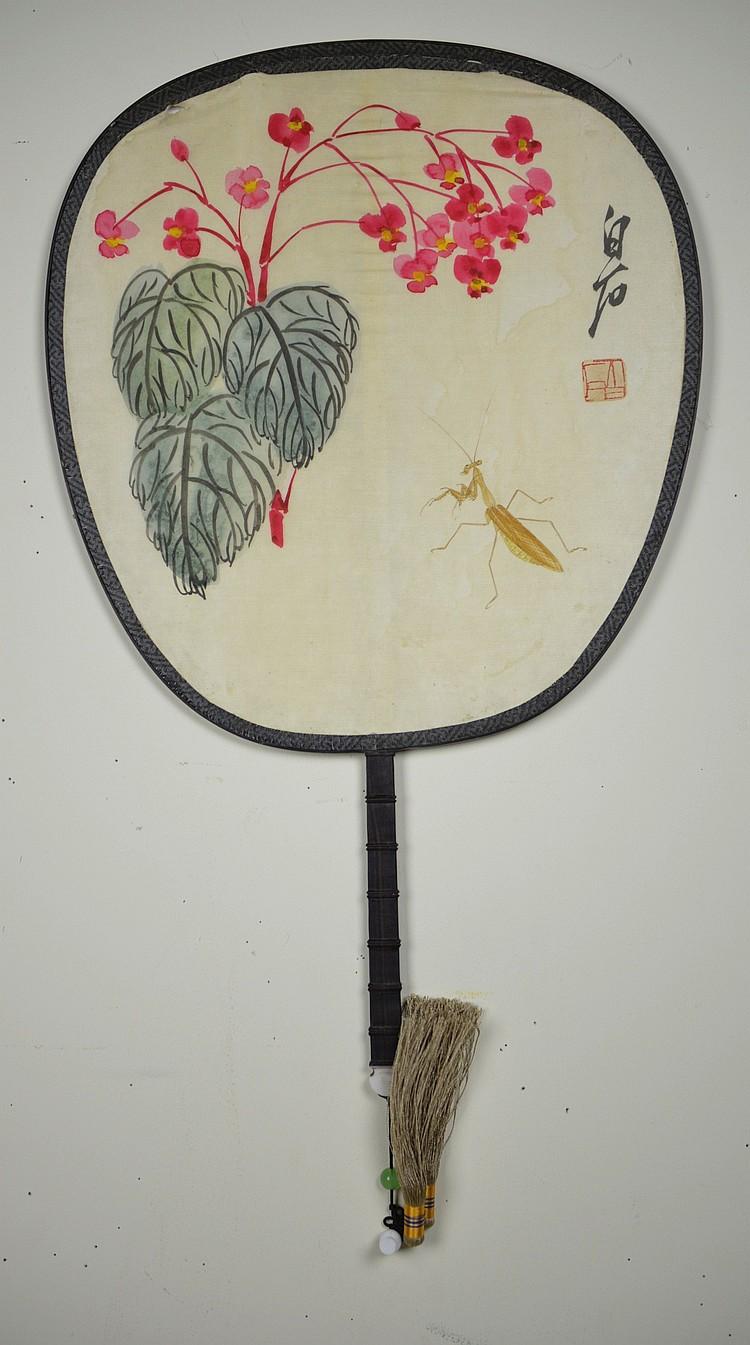 Qi Baishi Chinese Watercolour Fan on Silk