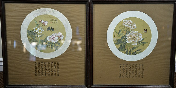 Pair of Framed Chinese Paintings