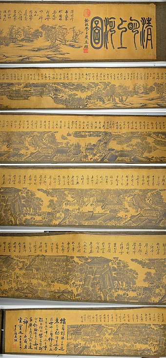 Chinese Hanging Scroll Print of Famous Watercolor