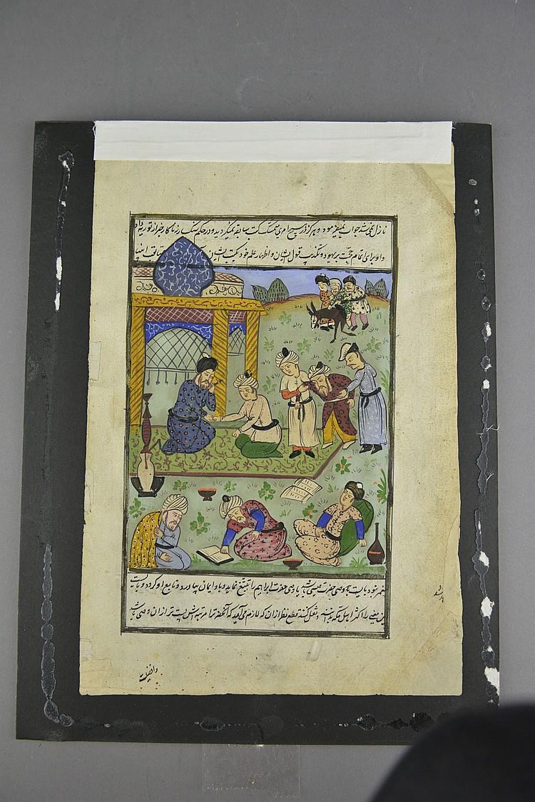 Framed Persian Hand Painted Manuscript Leaf