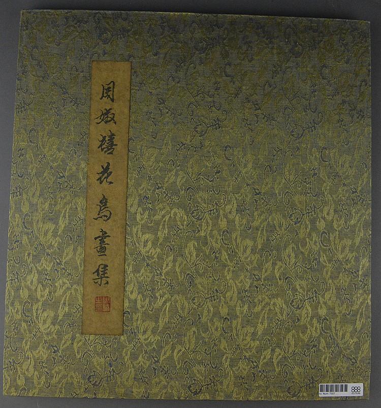 Fine Chinese Painting Book Zhou Shu Xi