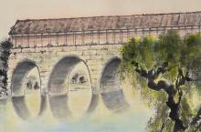 Lot 6: Chinese Watercolor Landscape with Artist Seals